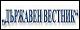 Logo Darjaven Vestnik