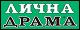 Logo Lichna Drama