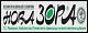 Logo Nova Zora